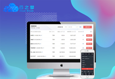 虚拟币OTC场外交易系统开发解决方案_虚拟币系统开发