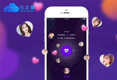 社交APP软件开发解决方案_app软件开发_云之梦科技