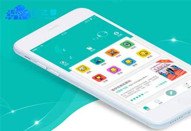 教育培训APP开发解决方案_app软件开发_云之梦科技