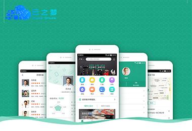 家电维修APP开发解决方案_app软件开发_云之梦科技