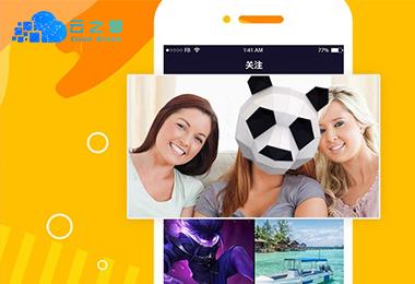 河南云之梦短视频app开发定制解决方案_app定制开发公司