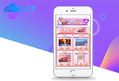 电视商城app开发解决方案_app软件开发_云之梦科技