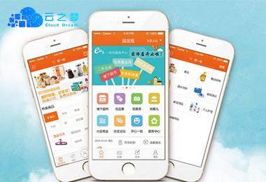 电商APP开发解决方案_app软件开发_云之梦科技