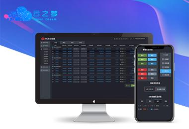 河南云之梦区块链钱包+金融系统开发解决方案