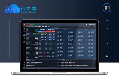 河南云之梦虚拟币合约交易系统开发解决方案