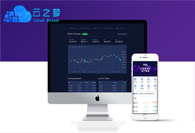 虚拟货币交易所平台开发解决方案_河南云之梦