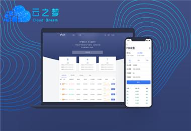 2021虚拟货币交易系统开发解决方案_河南云之梦
