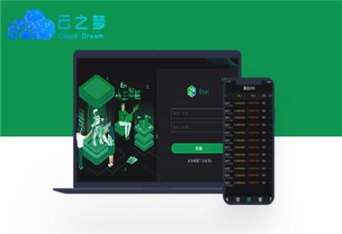虚拟货币交易所系统搭建解决方案_河南云之梦