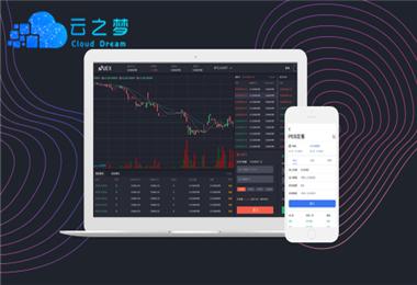 虚拟货币交易所开发技术解决方案_河南云之梦