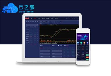 虚拟币交易系统开发方案_河南云之梦
