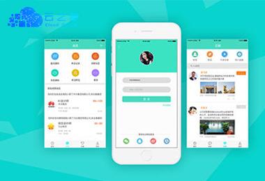 招聘APP应用开发解决方案_app软件开发_云之梦科技