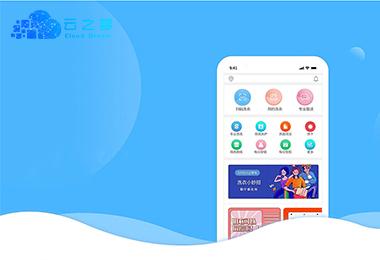 校园社交app开发解决方案_app软件开发_云之梦科技