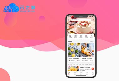 烘焙app商城开发解决方案_app商城开发_云之梦科技