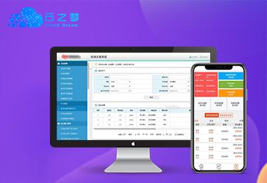 虚拟币C2C交易平台开发解决方案_虚拟币交易系统开发_云之梦科