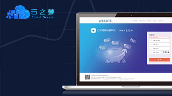 数字货币交易所系统开发解决方案_数字币交易系统搭建_云之梦