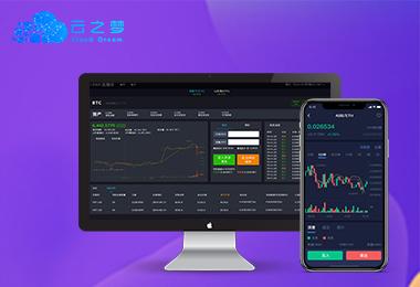 虚拟币交易所系统开发解决方案_虚拟币交易所系统源码搭建