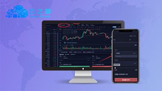 虚拟币杠杆交易系统开发解决方案_杠杆交易系统源码搭建