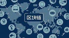 区块链交易所系统开发解决方案,区块链交易所平台搭建