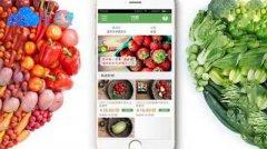 农产品app定制开发解决的方案_河南云之梦