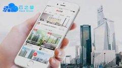 房地产app定制开发解决方案_河南云之梦