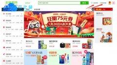 河南云之梦百货超市小程序定制开发解决方案