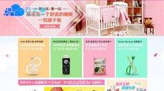 河南云之梦母婴用品小程序定制开发解决方案