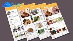 河南云之梦宠物行业小程序定制开发解决方案
