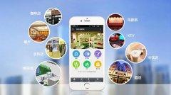 商城app开发解决方案_河南云之梦