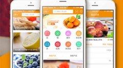 河南云之梦水果生鲜商城app开发解决方案_水果商城app开发