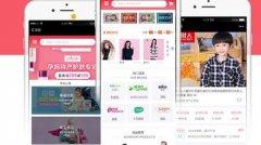 母婴用品商城app开发解决方案_河南云