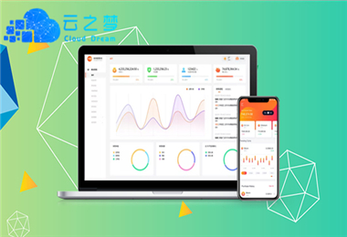 区块链交易平台系统开发解决方案_河南云之梦