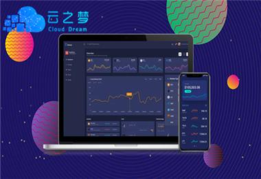 河南云之梦区块链交易所APP开发解决方案_区块链交易所app开发
