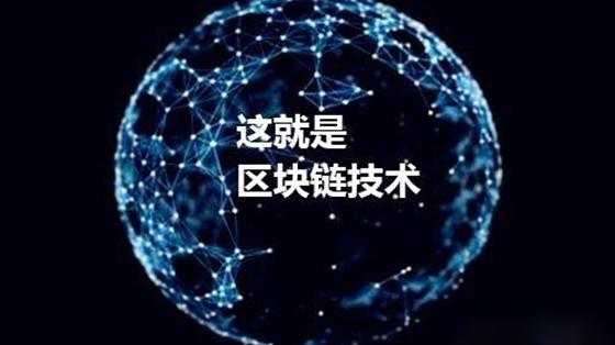 区块链虚拟货币交易系统开发