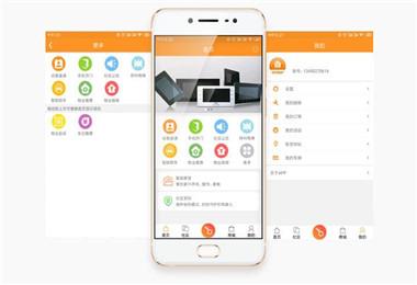 商城app开发-家电商城app开发功能解决方案-河南云之梦