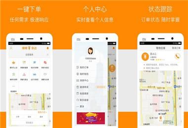 商城app开发-多商户商城app开发功能解决方案-河南云之梦
