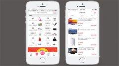 郑州微信商城系统开发的优势在哪里