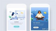 如何选择一家好的app开发定制公司?