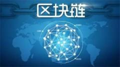 区块链交易系统搭建技术解决方案,去中心化交易系统开发